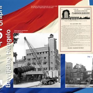 7-Industrieplein-Stork-1-vlag